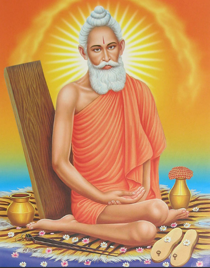 Joy baba loknath